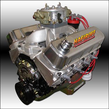 632 Big Block Chevy Drag Race Engine